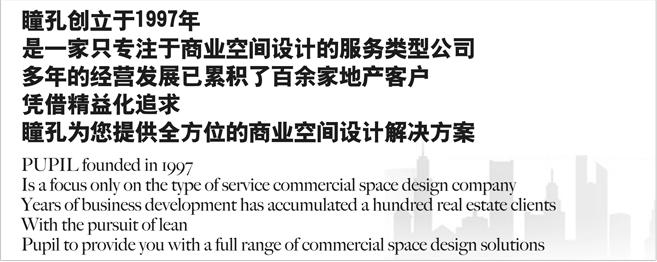 商业空间设计公司,网站制作,网站建设
